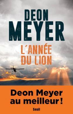 Cvt lannee du lion 5616